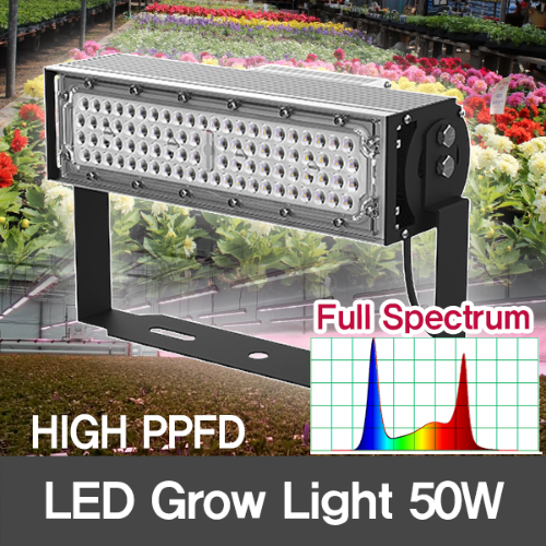 [Full spectrum] 50W LED Grow Flood Light for Plant Growth/HIGH PPFD