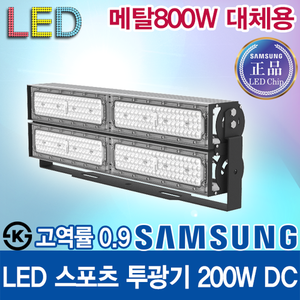 Samsung LED Chip LED High Power Sports Floodlight 200W Lens Concentration / Metal Halide 800W Alternative / Factory Light / Golf Course / Gas Station / Tennis Court / LED Lighting / Camping Lighting / Signage Lighting / Futsal / Floodlight / Sec