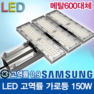 Samsung LED 150W High Power Factor Street Lamp Lens Halogen Metal Halide 600W Alternative Security Light Factory Light Golf Course Gas Station Tennis Light LED Work Light Outdoor Outdoor Pension KS Freebolt